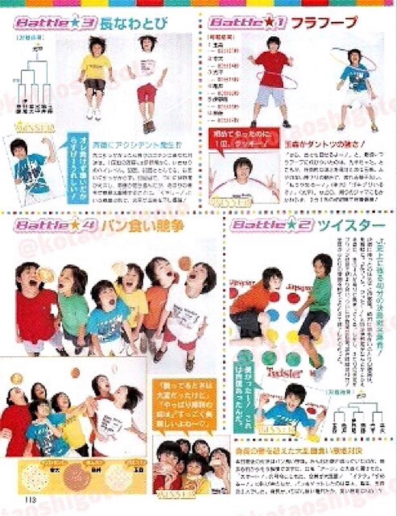f:id:kotaoshigoto:20170225014330j:plain