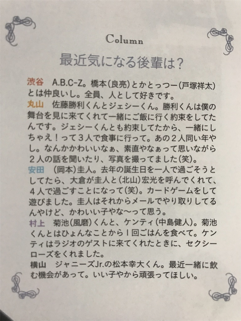 f:id:kotaoshigoto:20170410023853j:plain