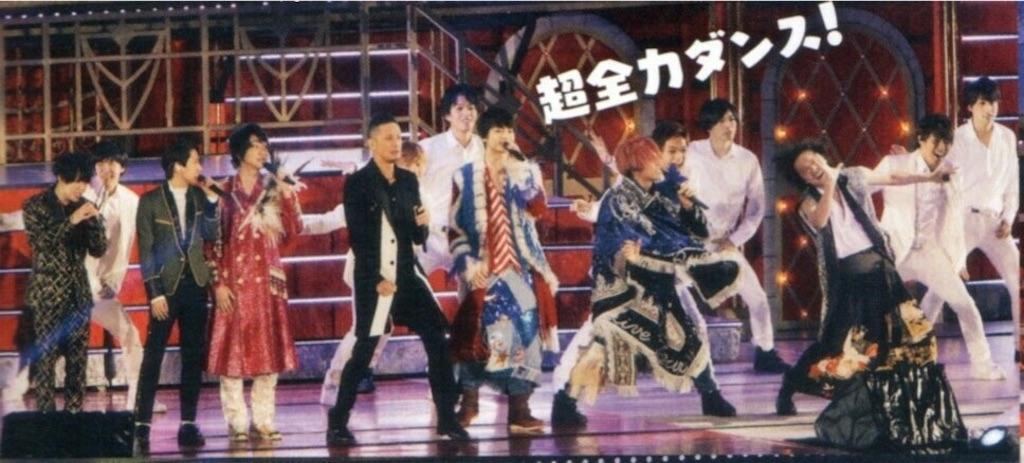 f:id:kotaoshigoto:20170420042837j:image