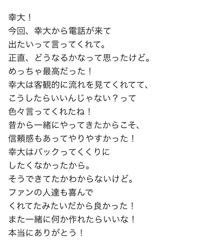 f:id:kotaoshigoto:20170421035519j:image