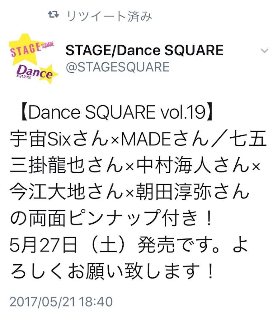 f:id:kotaoshigoto:20170521202231j:image