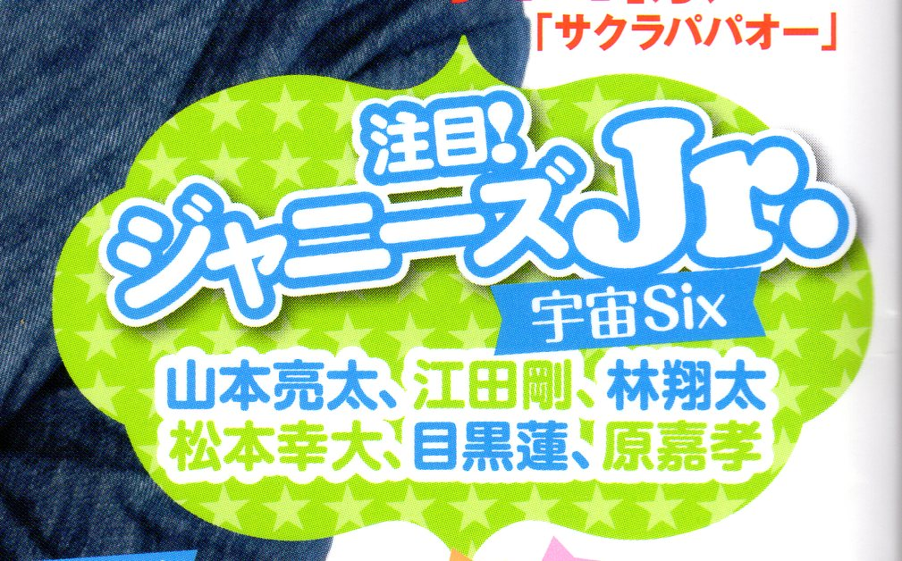 f:id:kotaoshigoto:20170525102324j:plain