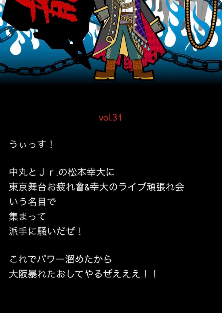 f:id:kotaoshigoto:20170619143101j:image