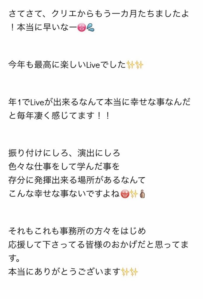 f:id:kotaoshigoto:20170625204245j:plain