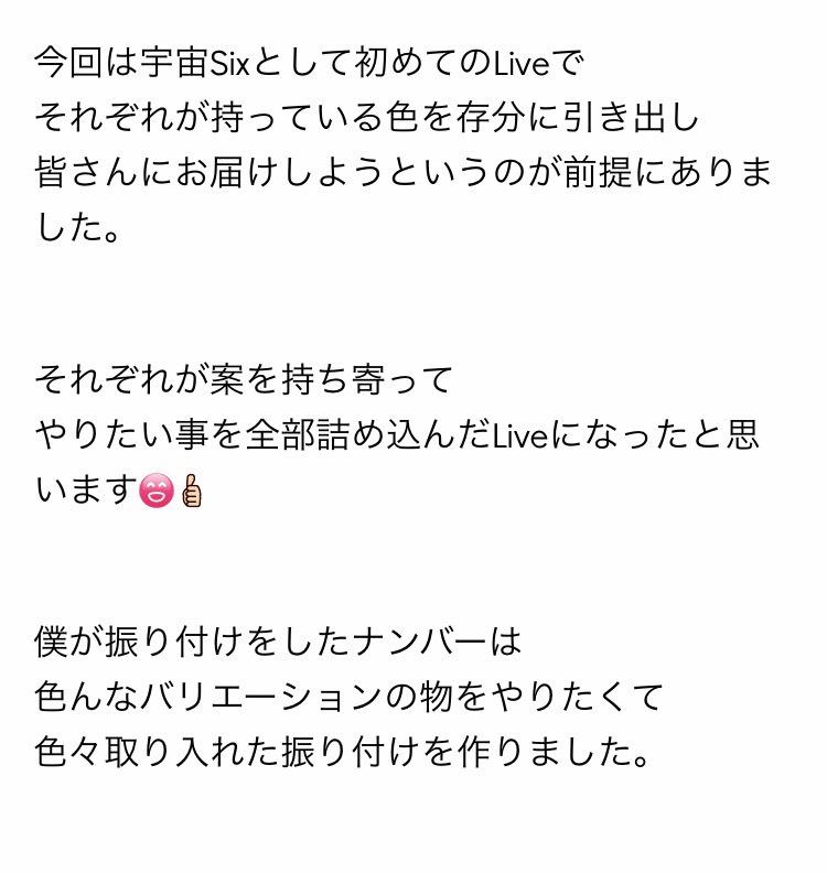 f:id:kotaoshigoto:20170625204310j:plain