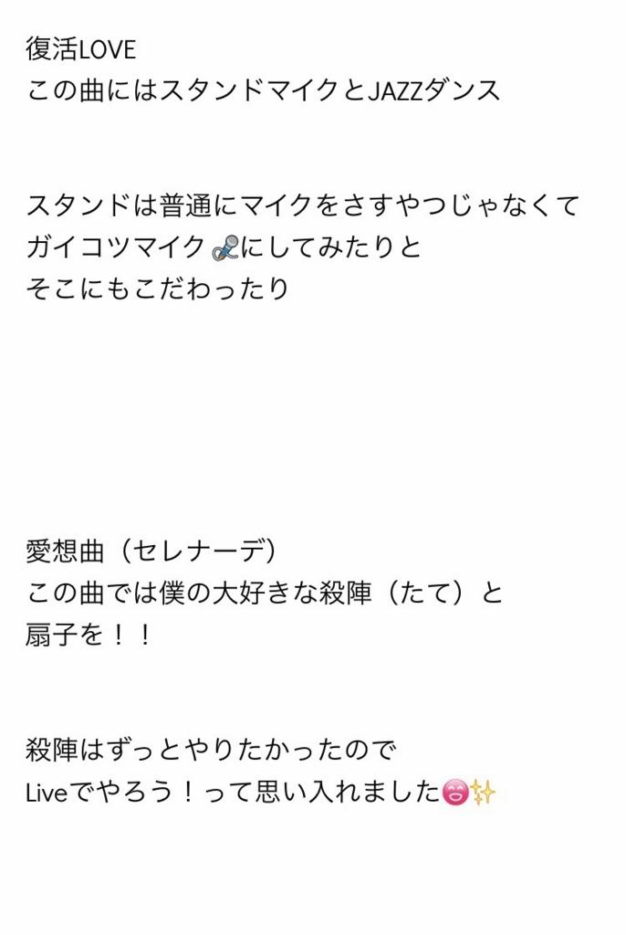f:id:kotaoshigoto:20170625204332j:plain