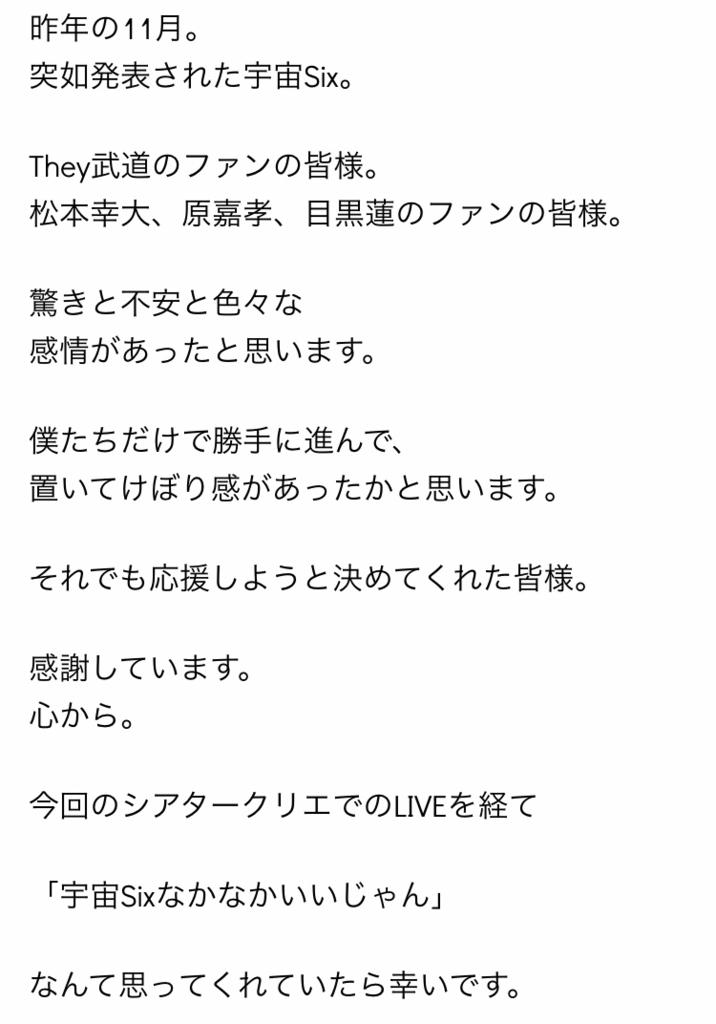 f:id:kotaoshigoto:20170705125230p:plain
