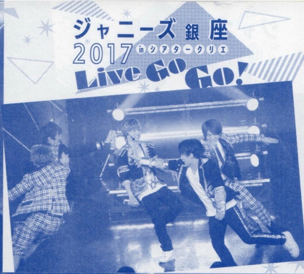 f:id:kotaoshigoto:20170710042916j:image