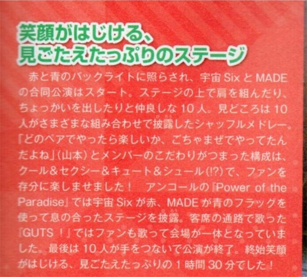 f:id:kotaoshigoto:20170710043420j:image
