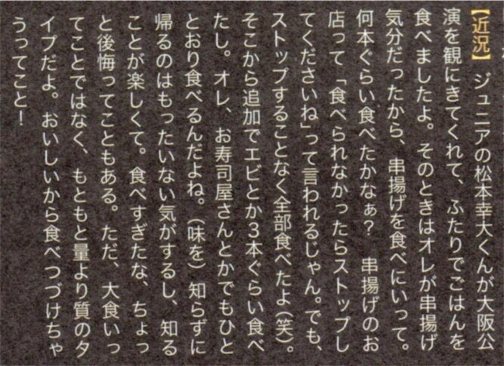 f:id:kotaoshigoto:20170710043729j:image