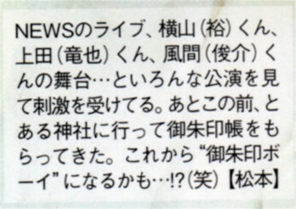 f:id:kotaoshigoto:20170710043809j:image