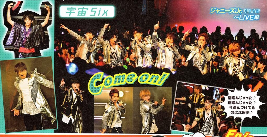 f:id:kotaoshigoto:20170719105219j:image