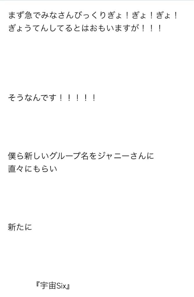 f:id:kotaoshigoto:20170725051914j:image