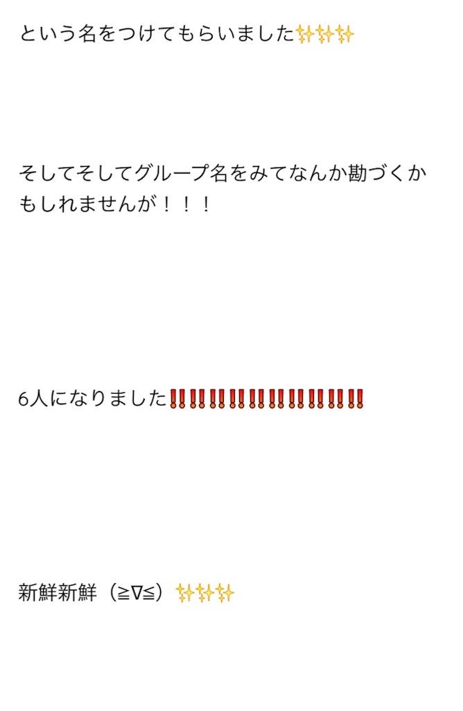 f:id:kotaoshigoto:20170725051927j:image