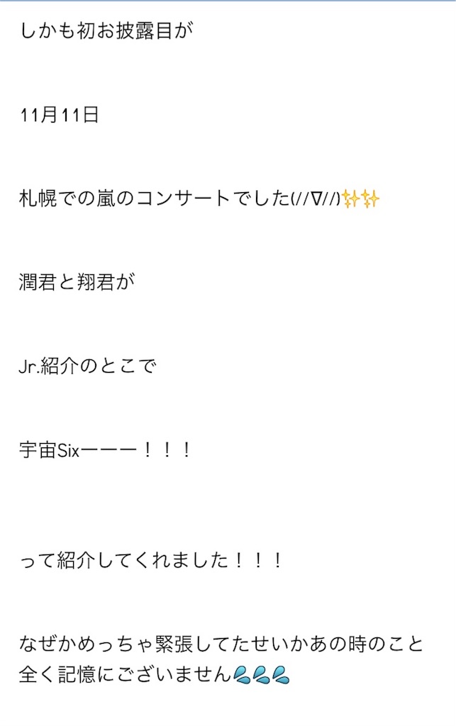 f:id:kotaoshigoto:20170725051953j:image