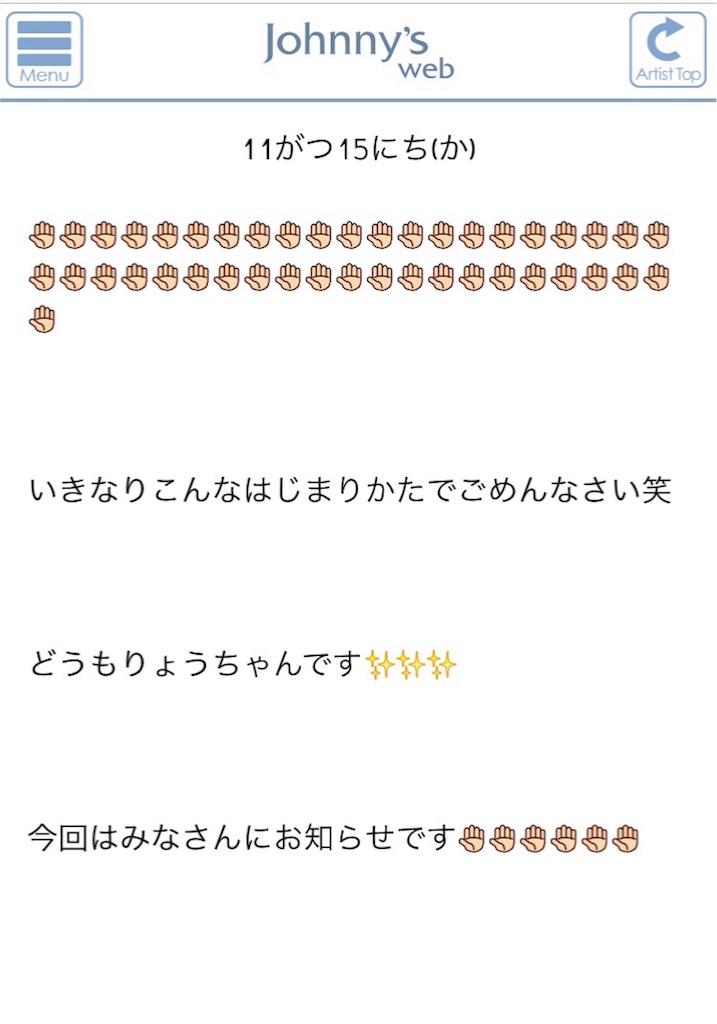 f:id:kotaoshigoto:20170725052242j:image