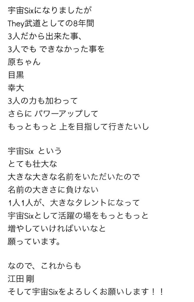 f:id:kotaoshigoto:20170725053045j:image