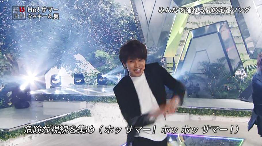 f:id:kotaoshigoto:20170803070944j:plain