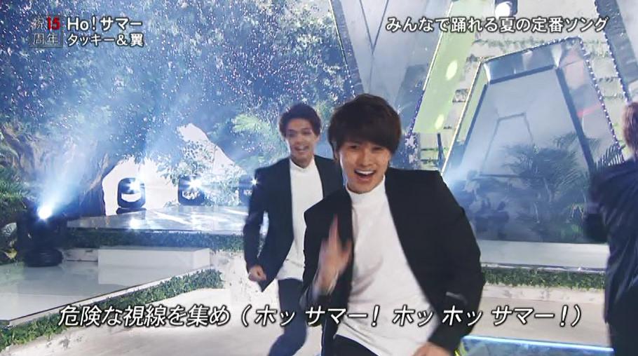 f:id:kotaoshigoto:20170803071005j:plain