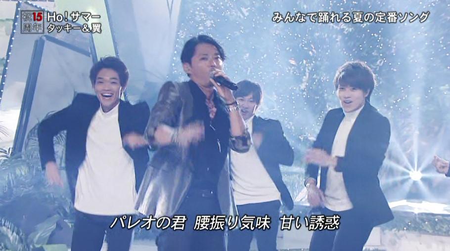 f:id:kotaoshigoto:20170803071041j:plain