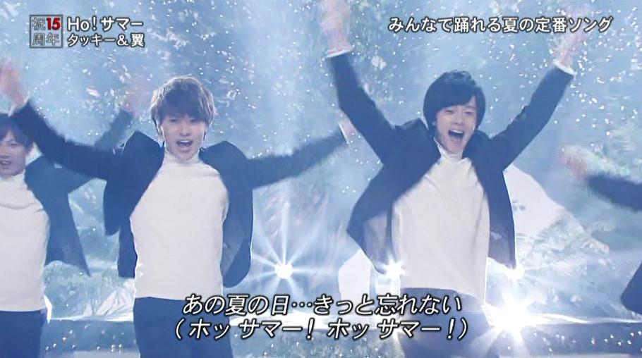 f:id:kotaoshigoto:20170803071124j:plain