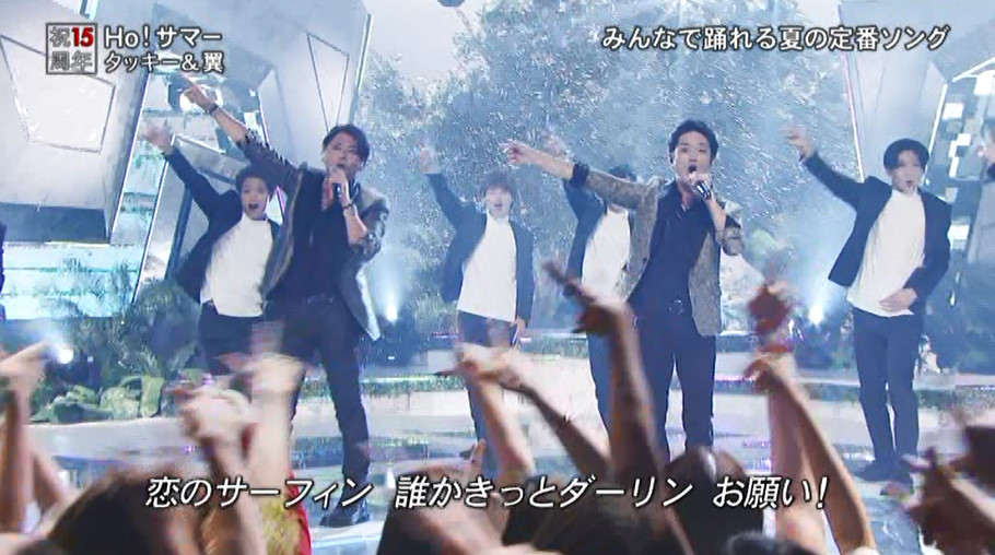 f:id:kotaoshigoto:20170803071502j:plain