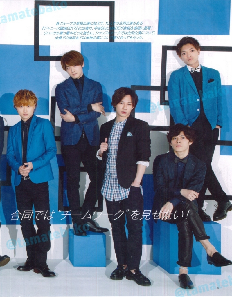 f:id:kotaoshigoto:20170806230225j:plain