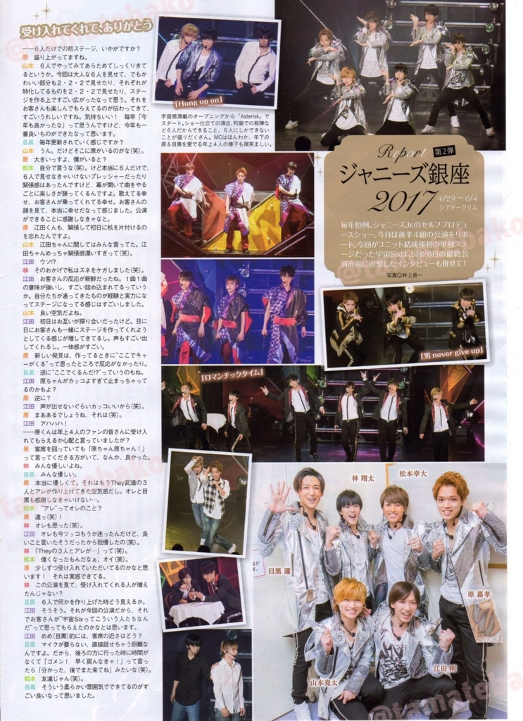 f:id:kotaoshigoto:20170812215352j:plain