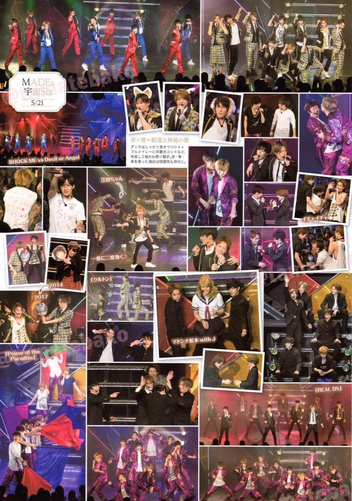 f:id:kotaoshigoto:20170812220847j:plain