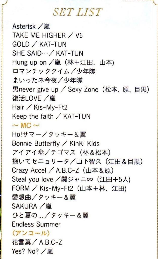 f:id:kotaoshigoto:20170812223727j:plain