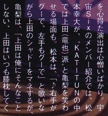 f:id:kotaoshigoto:20171026013652j:plain