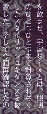f:id:kotaoshigoto:20171026013715j:plain