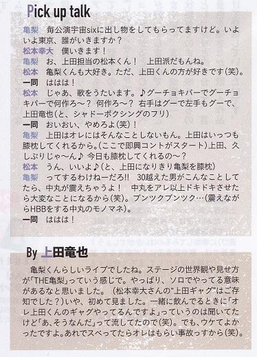 f:id:kotaoshigoto:20171026013853j:plain