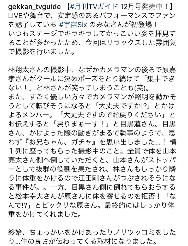 f:id:kotaoshigoto:20171028075851j:image