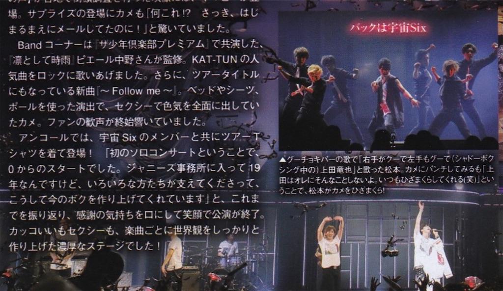 f:id:kotaoshigoto:20171211120714j:image