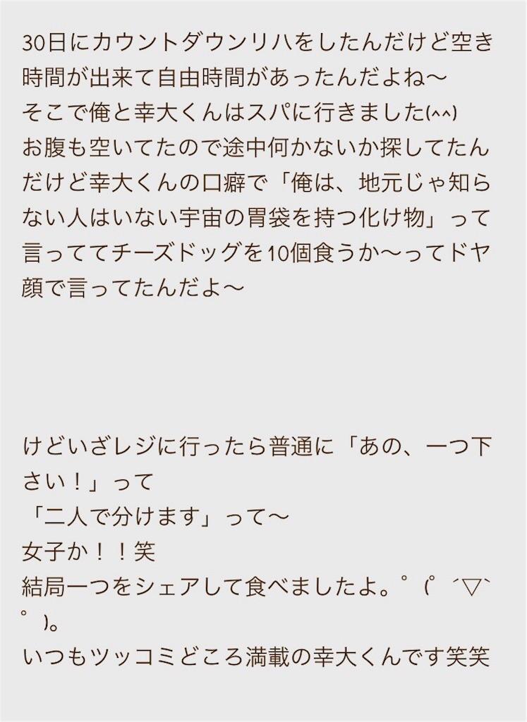 f:id:kotaoshigoto:20180109102014j:image