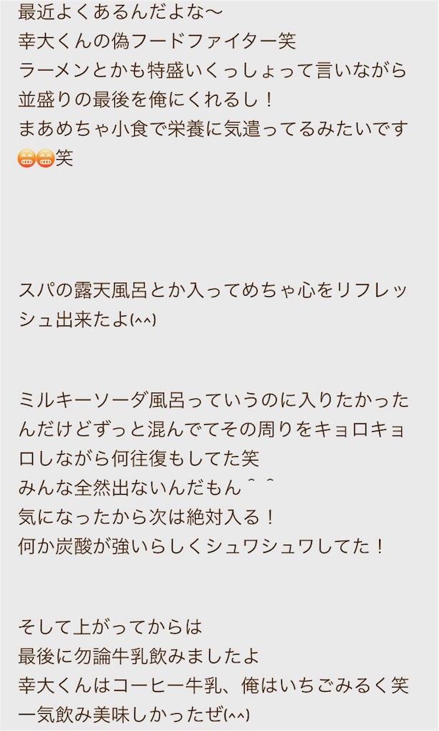 f:id:kotaoshigoto:20180109102034j:image