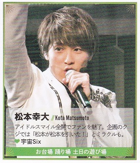 f:id:kotaoshigoto:20180120195112j:plain