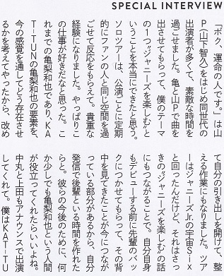 f:id:kotaoshigoto:20180120195129j:plain