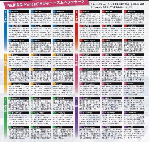 f:id:kotaoshigoto:20180120203205j:plain