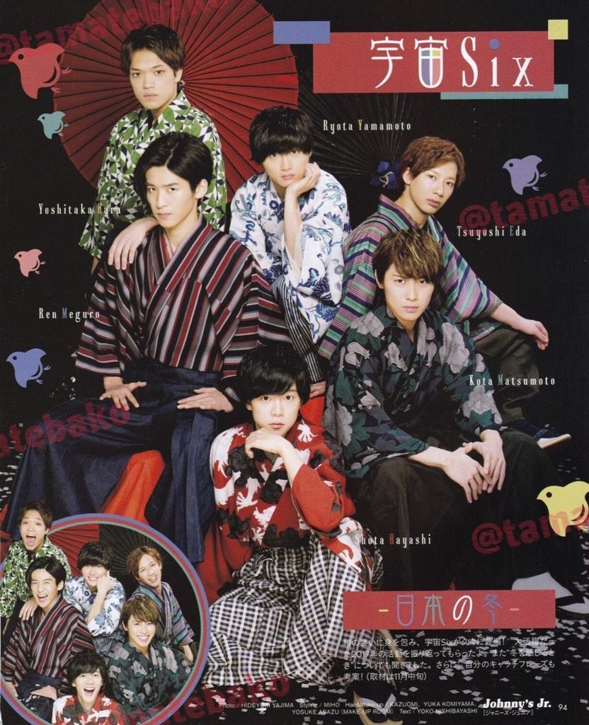 f:id:kotaoshigoto:20180120214103j:plain