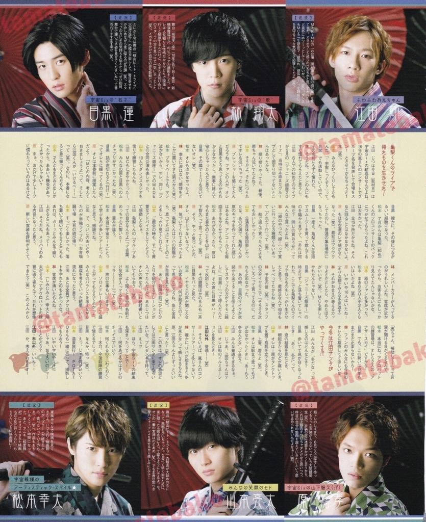 f:id:kotaoshigoto:20180120214117j:plain