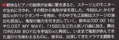 f:id:kotaoshigoto:20180120215618j:plain
