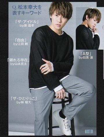 f:id:kotaoshigoto:20180121104526j:plain