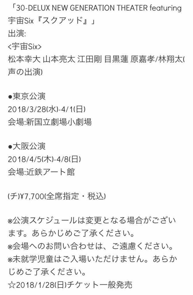 f:id:kotaoshigoto:20180121160847j:plain