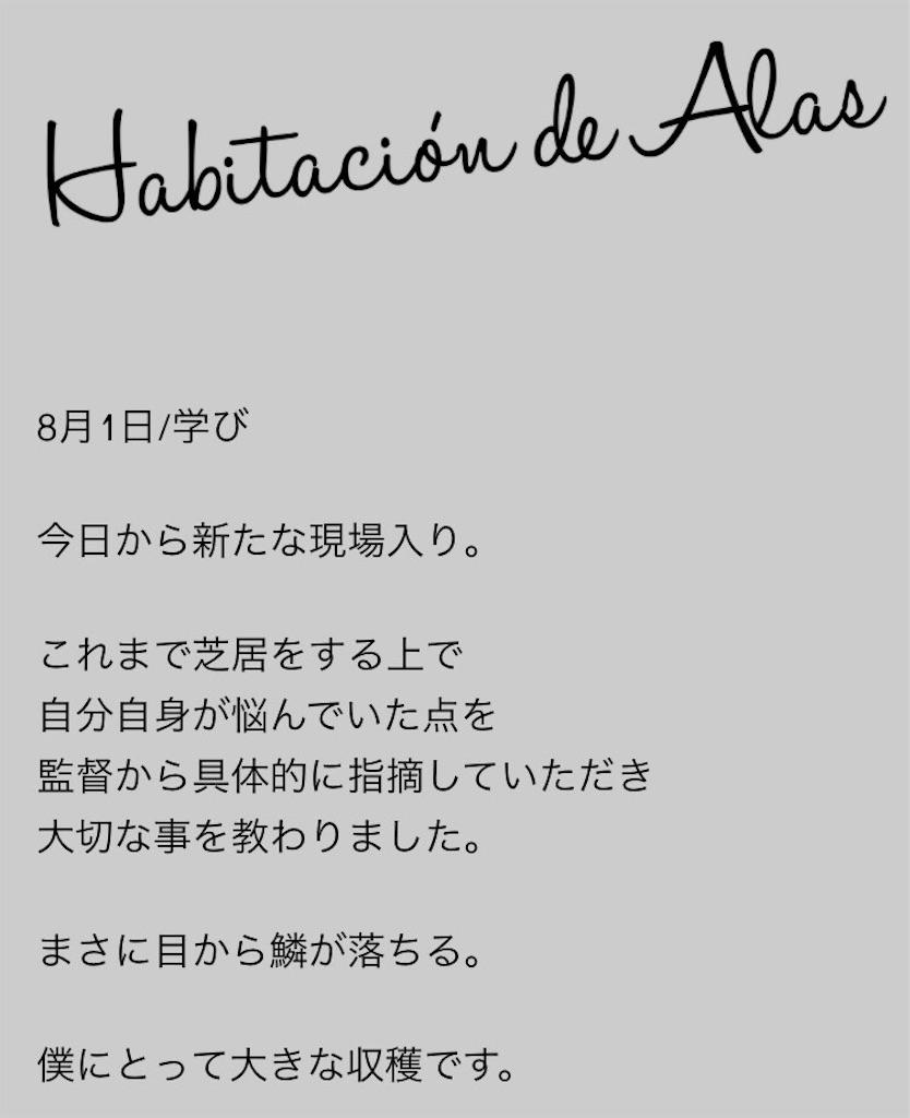 f:id:kotaoshigoto:20180125140417j:image