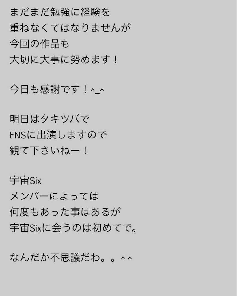 f:id:kotaoshigoto:20180125140426j:image