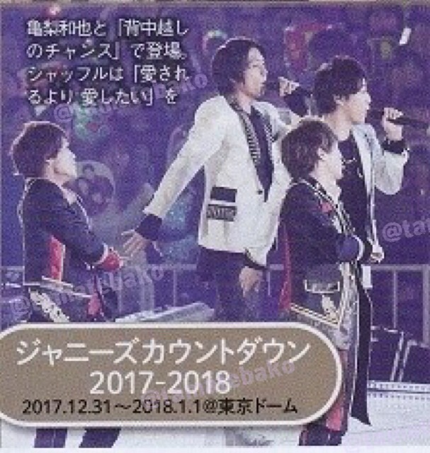 f:id:kotaoshigoto:20180204132701j:plain