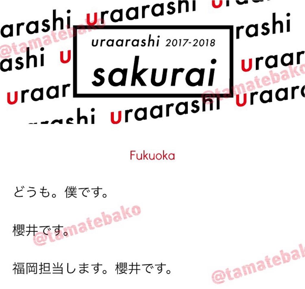 f:id:kotaoshigoto:20180205162033j:image