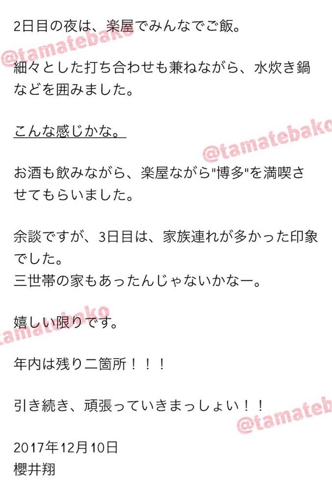f:id:kotaoshigoto:20180205162045j:image